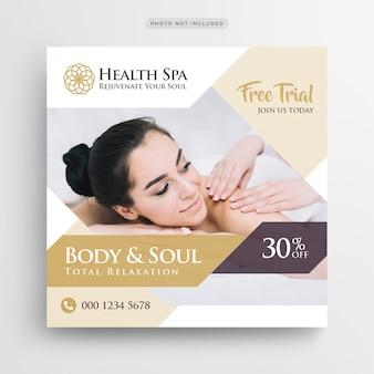 Banner de postagem de spa de saúde ou modelo de folheto quadrado