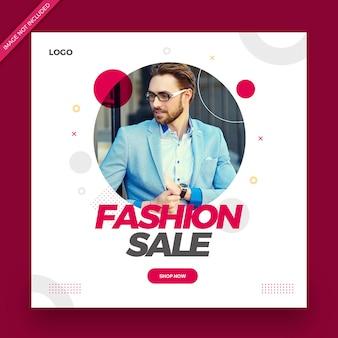 Banner de postagem de venda de moda ou folheto quadrado
