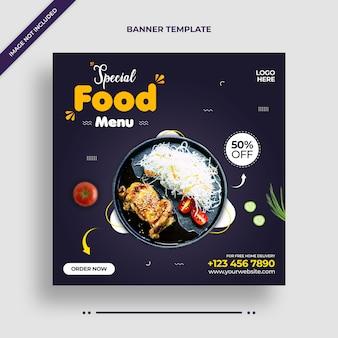 Banner de postagem do instagram para promoção do cardápio de comida