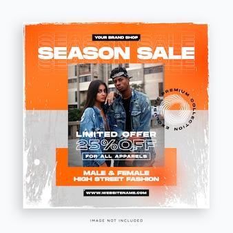 Banner de postagem em mídia social de moda para venda de temporada