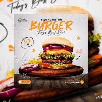 Banner de postagem na web de mídia social de hamburgueria