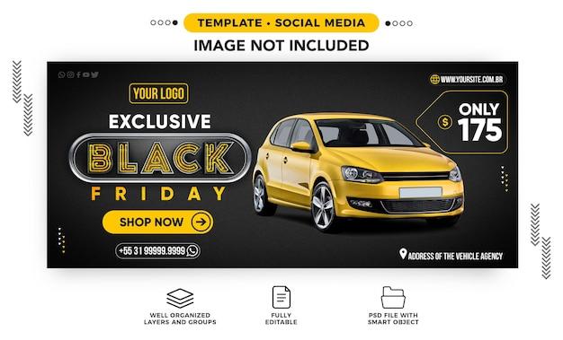 Banner de postagem nas mídias sociais sobre vendas de carros na black friday