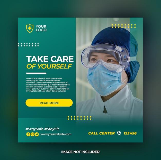 Banner de prevenção de corona ou cartaz quadrado para mídia social instagram post template