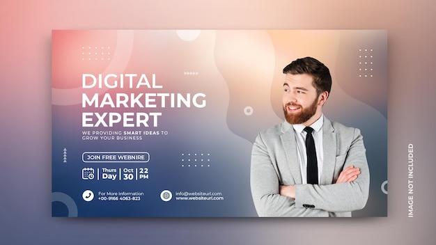 Banner de promoção de marketing de mídia social de agência de marketing digital com modelo psd de fundo moderno