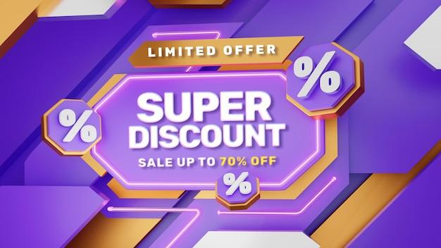 Banner de promoção de venda com desconto 3d