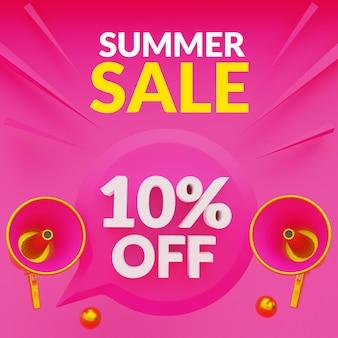 Banner de promoção de venda de verão com até 10 descontos