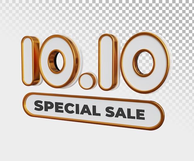 Banner de promoção de venda especial 1010 com fundo transparente