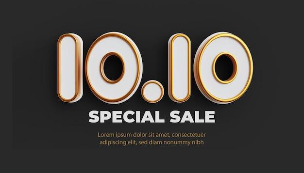 Banner de promoção de venda especial 1010