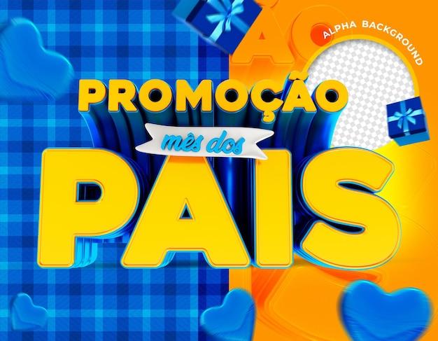 Banner de promoção mês dos pais no brasil 3d render para composição