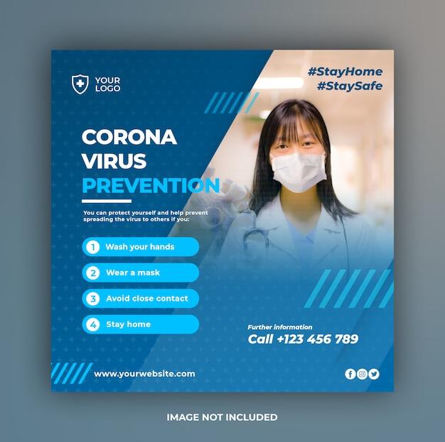 Banner de saúde ou folheto quadrado com tema de prevenção de vírus para mídias sociais postar modelo
