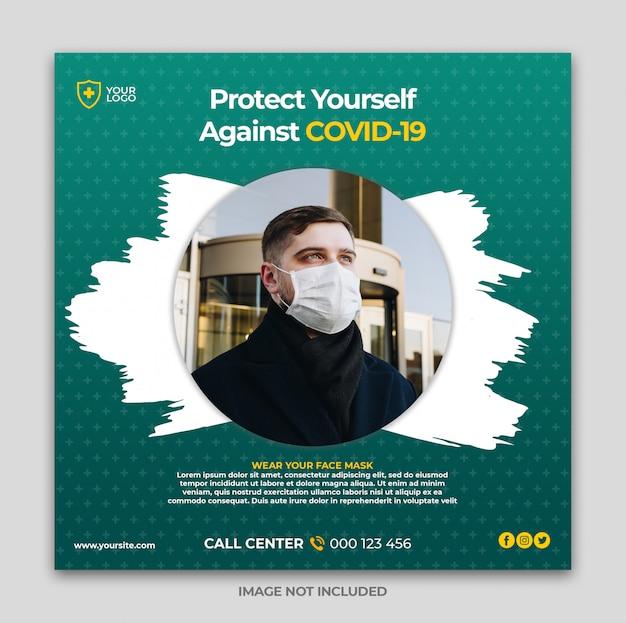 Banner de saúde ou folheto quadrado com tema de prevenção de vírus para modelo de postagem de mídia social