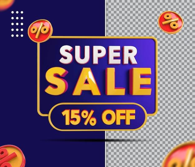 Banner de super venda 3d com 15 off