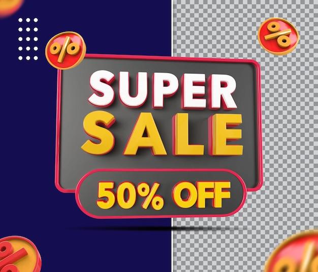 Banner de super venda 3d com 50 de desconto