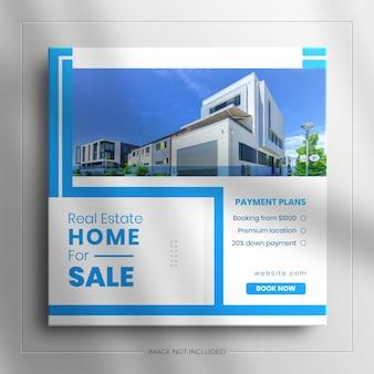 Banner de venda de mídia social quadrada de propriedade de casa imobiliária para postagem no instagram com uma maquete limpa
