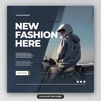 Banner de venda de moda ou flyer quadrado para modelo de postagem em mídia social