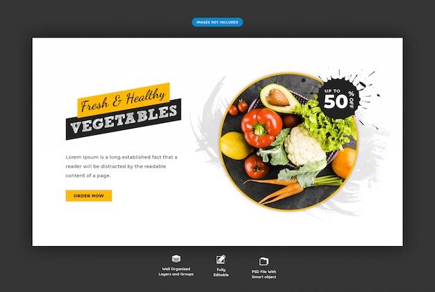 Banner de web de venda de mercearia fresca e saudável