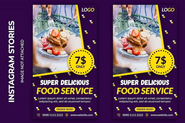 Banner de web social de alimentos