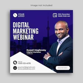 Banner de webinar on-line de marketing digital de negócios ou postagem em mídia social corporativa