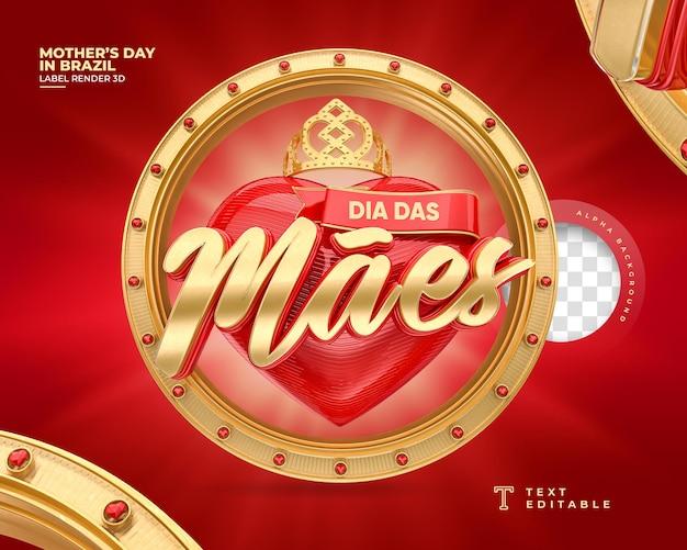 Banner dia das mães em português 3d render