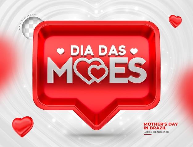 Banner dia das mães no brasil 3d render caixa realista