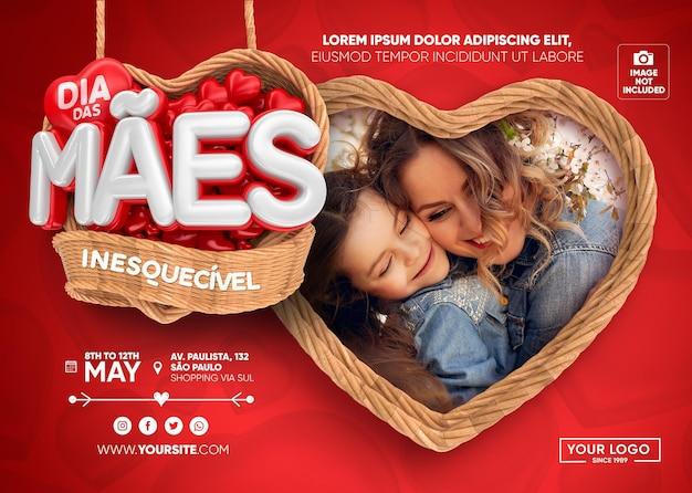 Banner dia das mães no brasil com cestas e corações 3d render