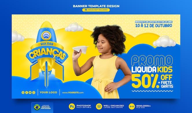 Banner do dia da criança 3d render no brasil template design em português