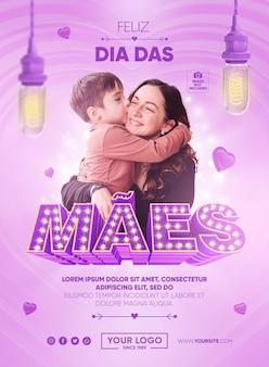 Banner do dia das mães no brasil 3d render com luzes