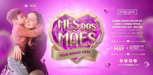 Banner do dia das mães no brasil design de modelo de renderização em 3d