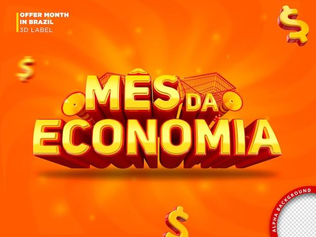 Banner do mês econômico para design de renderização 3d da campanha de marketing