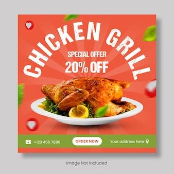 Banner do modelo de postagem do instagram para grelhados de frango