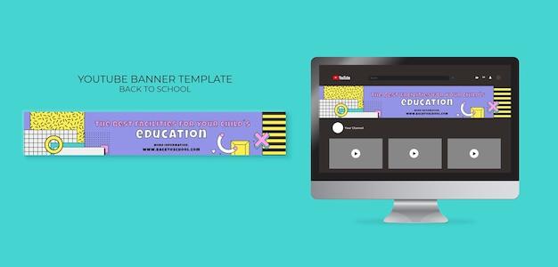 Banner do youtube de volta às aulas Psd grátis