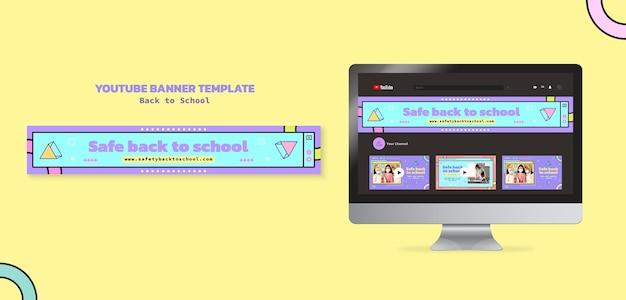 Banner do youtube de volta às aulas