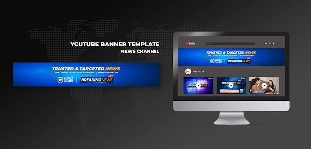 Banner do youtube do canal de notícias