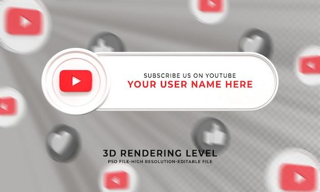Banner dos terços inferiores com renderização em 3d do nome de usuário do youtube