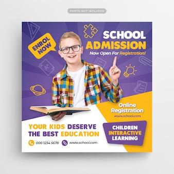 Banner e mídia social de admissão de educação escolar