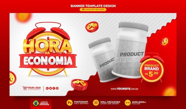 Banner economy time 3d render no brasil template design em português