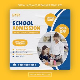 Banner escolar admissão nas redes sociais pós-aprendizagem na academia banner premium psd