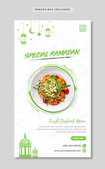 Banner especial da história do instagram de alimentos frescos do ramadã