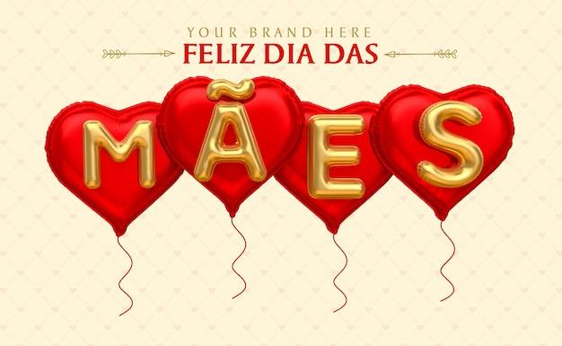 Banner feliz dia das mães no brasil 3d render balão realista