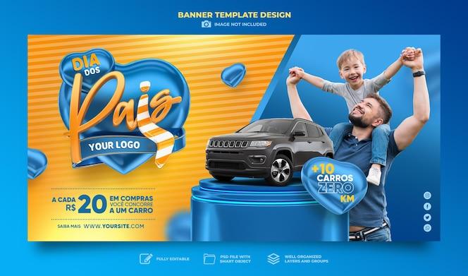 Banner feliz dia dos pais no brasil 3d render template design coração