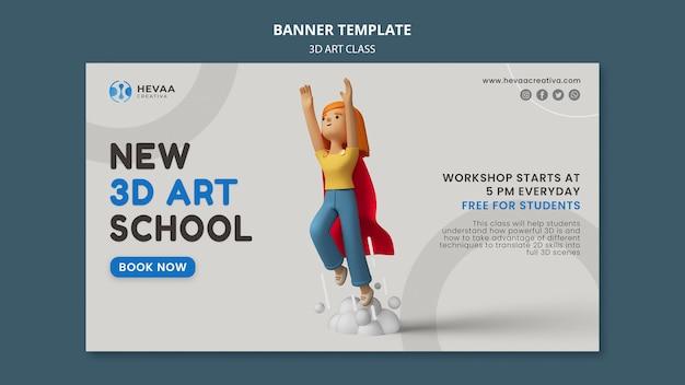Banner horizontal da aula de arte 3d