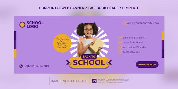 Banner horizontal da web ou modelo de cabeçalho do facebook para promoção de admissão na escola