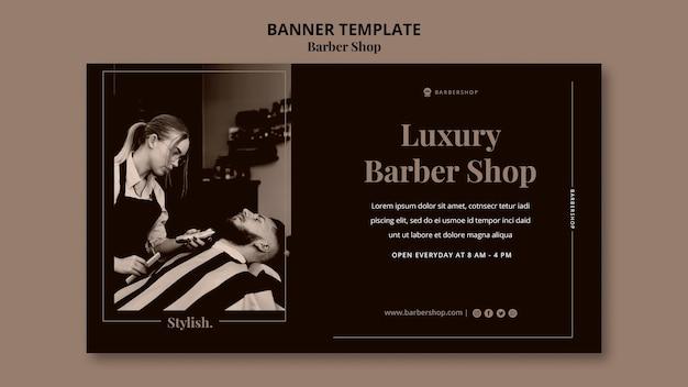 Banner horizontal de barbearia de luxo