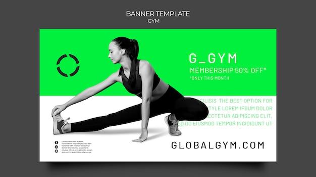 Banner horizontal de treino de ginásio Psd grátis