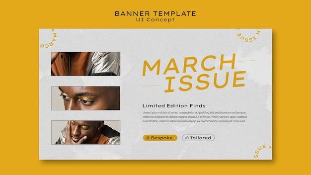 Banner horizontal do conceito de interface do usuário