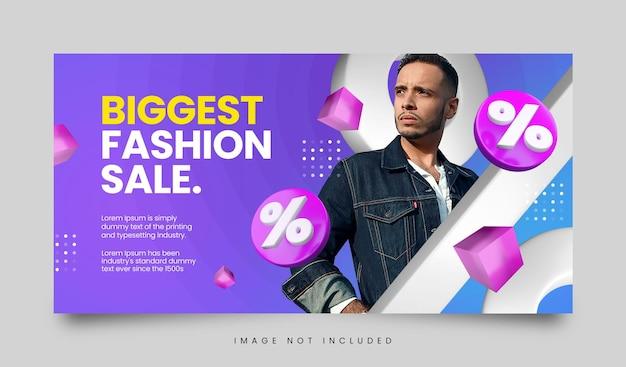 Banner horizontal do evento de promoção de vendas de desconto
