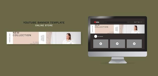 Banner horizontal do youtube para loja de moda online minimalista