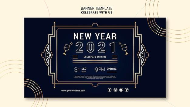 Banner horizontal elegante para festa de ano novo