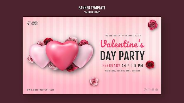 Banner horizontal para o dia dos namorados com coração e rosas vermelhas