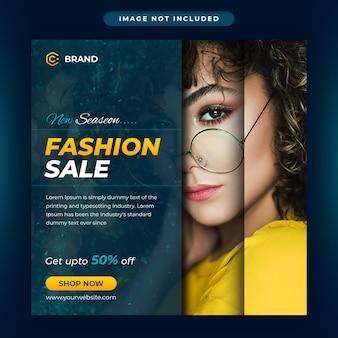 Banner instagram de venda de moda da nova temporada ou modelo de postagem em mídia social